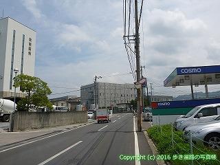 54-011愛媛県松山市