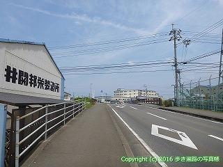 54-014愛媛県松山市