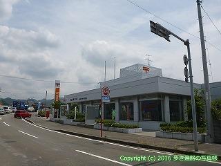 54-022愛媛県松山市堀江郵便局