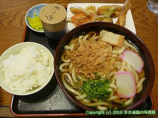54-024愛媛県松山市