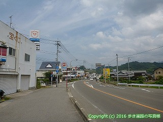 54-025愛媛県松山市