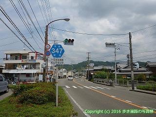 54-026愛媛県松山市