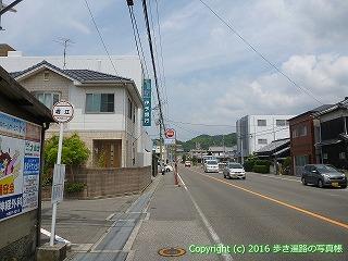54-027愛媛県松山市