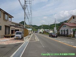 54-030愛媛県松山市