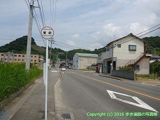 54-031愛媛県松山市
