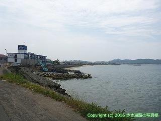 54-035愛媛県松山市