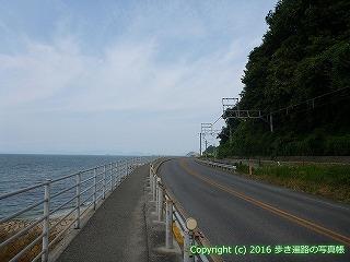 54-037愛媛県松山市
