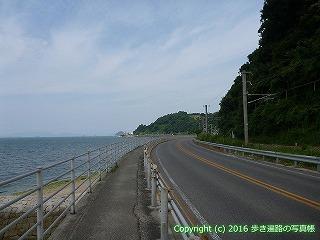 54-038愛媛県松山市