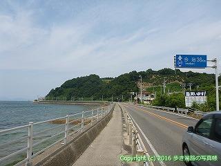 54-041愛媛県松山市