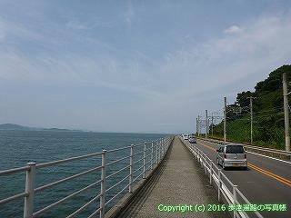 54-043愛媛県松山市
