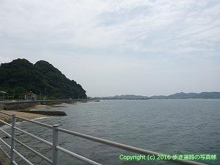 54-044愛媛県松山市
