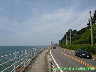 54-045愛媛県松山市
