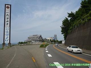 54-046愛媛県松山市