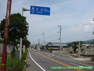 54-047愛媛県松山市