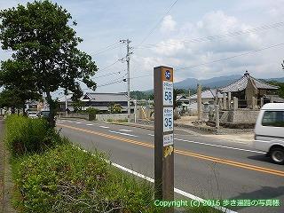 54-048愛媛県松山市