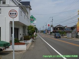 54-050愛媛県松山市