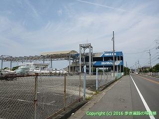 54-051愛媛県松山市