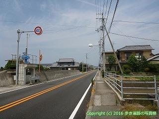 54-052愛媛県松山市