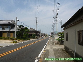 54-053愛媛県松山市
