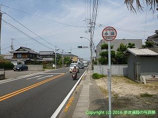 54-054愛媛県松山市小川バス停