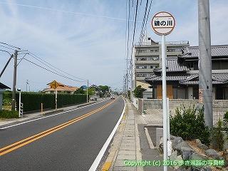 54-056愛媛県松山市