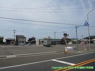 54-057愛媛県松山市