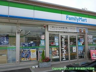 54-058愛媛県松山市