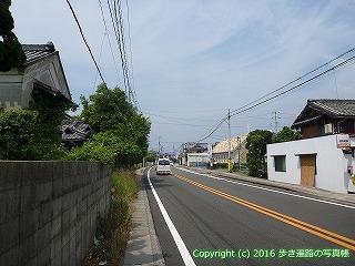 54-059愛媛県松山市