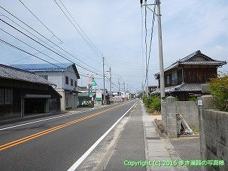 54-061愛媛県松山市