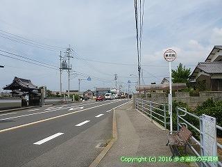 54-063愛媛県松山市粟井橋バス停