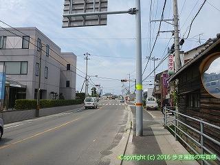 54-067愛媛県松山市