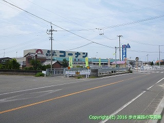 54-068愛媛県松山市