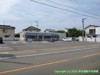 54-069愛媛県松山市