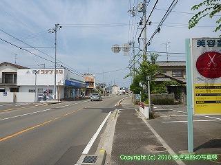 54-070愛媛県松山市