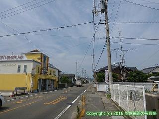 54-072愛媛県松山市