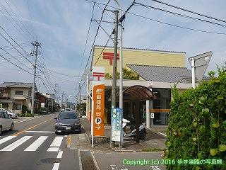 54-073愛媛県松山市柳原郵便局