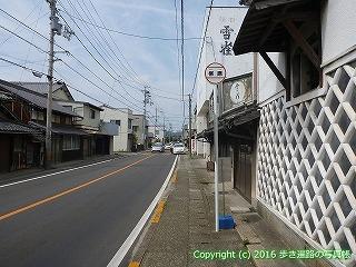 54-074愛媛県松山市柳原バス停