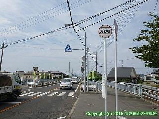 54-077愛媛県松山市