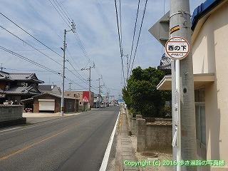 54-079愛媛県松山市西の下バス停