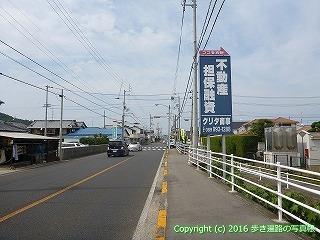 54-083愛媛県松山市