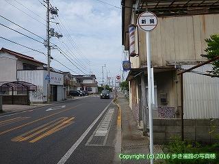 54-084愛媛県松山市