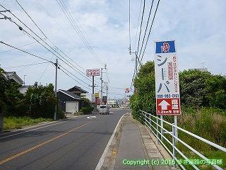 54-085愛媛県松山市