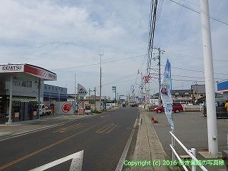 54-086愛媛県松山市