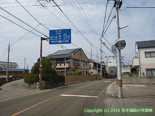 54-089愛媛県松山市