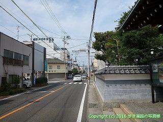54-090愛媛県松山市