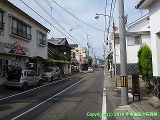 54-091愛媛県松山市