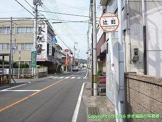 54-092愛媛県松山市
