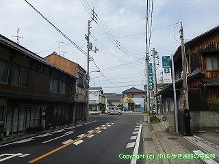 54-093愛媛県松山市