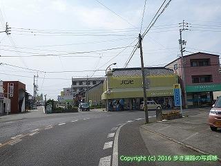 54-094愛媛県松山市
