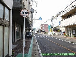 54-095愛媛県松山市